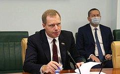 А. Кутепов: Финансирование мероприятий поподключению граждан кгазораспределительным сетям должно быть обеспечено без привлечения их средств