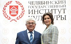 М. Павлова: Челябинский государственный институт культуры вносит значительный вклад вразвитие региона