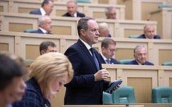 Сенаторы внесли изменения вГражданский процессуальный кодекс Российской Федерации