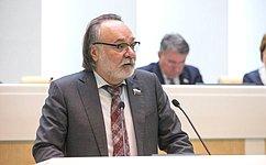 Сенаторы ратифицировали Договор сАбхазией опередаче для отбывания наказания лиц, осужденных клишению свободы