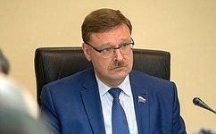 К. Косачев: Назаседании Первого комитета МПС принята резолюция ороли парламентов впредотвращении вмешательства вовнутренние дела государств