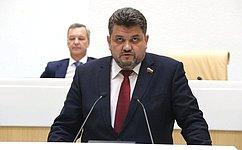 СФ одобрил изменения взакон отехническом регулировании