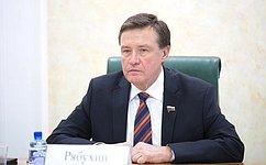 Совершенствование мер пообеспечению исполнения федерального бюджета обсудили вСФ