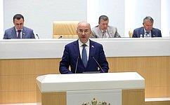 Внесены изменения вКодекс РФ обадминистративных правонарушениях