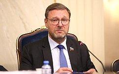 К. Косачев: Россия открыта ксотрудничеству состранами Африканского континента