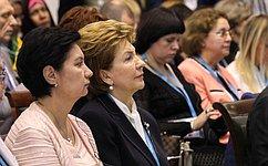 ЮНИДО активно поддерживает выдвигаемые Россией проекты ипредложения— Г.Карелова