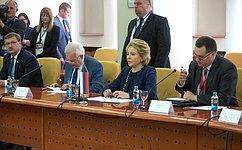 Председатель СФ встретилась сПредседателем Народной скупщины Республики Сербской