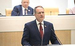 СФ одобрил изменения вКодекс Российской Федерации обадминистративных правонарушениях