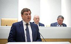 Совет Федерации одобрил изменения вНалоговый кодекс РФ иотдельные законодательные акты