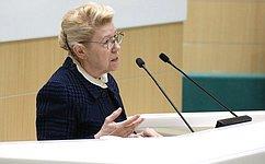 Е. Мизулина проинформировала оработе полномочного представителя Совета Федерации вВерховном Суде РФ за2020г