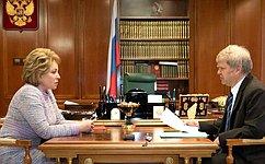 В. Матвиенко обсудила сС. Митрохиным обращения граждан, касающиеся программы реновации вМоскве