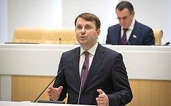 М. Орешкин представил вСФ прогноз социально-экономического развития России на2020год инаплановый период 2021 и2022годов