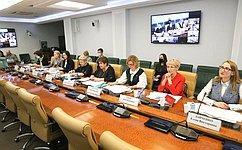 Новые конституционные возможности взаимодействия семьи игосударства вобеспечении права детей наобразование обсудили вСФ