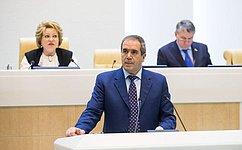 Ратифицирован Договор между Россией иОбъединенными Арабскими Эмиратами овзаимной правовой помощи поуголовным делам