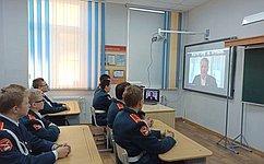 Ю. Воробьев: День Героев Отечества– знаменательная дата для юных патриотов России