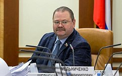О.Мельниченко: Пензенскую область выгодно отличает перспективное инвестиционное законодательство