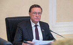 Комитет СФ побюджету ифинансовым рынкам организовал «круглый стол», посвященный таможенному администрированию