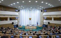 ВСовете Федерации состоялось 462-е заседание