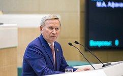 М. Афанасов совершил рабочую поездку вКисловодск