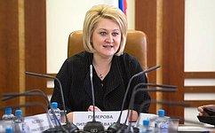 Л.Гумерова провела заседание рабочей группы Совета повопросам интеллектуальной собственности
