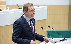 Сенаторы одобрили изменения взакон онедрах
