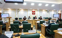 ВСовете Федерации обсудили подготовку коВторому Евразийскому женскому форуму