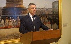 Сотрудники Новгородского музея-заповедника получили Благодарности Председателя Совета Федерации