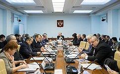ВСовете Федерации выступают заскорейшую разработку ипринятие закона «ОбАрктической зоне РФ»