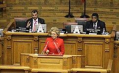 137-я Ассамблея МПС вСанкт-Петербурге стала событием мирового масштаба— В.Матвиенко