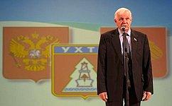 В. Марков обсудил сруководителями муниципальных образований иучреждений Республики Коми насущные вопросы всфере образования