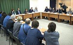 Л. Глебова: ВОмской области сложилась конструктивная практика формирования общественных советов при органах исполнительной власти