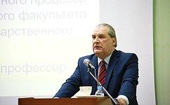 А. Александров принял участие вовстрече Председателя Верховного Совета Крыма сизбирателями города Ялты