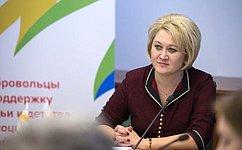 Л.Гумерова провела итоговое заседание оргкомитета Всероссийской акции «Добровольцы– детям»