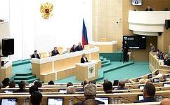 Прекращены полномочия ряда членов Совета Федерации, представлены приступившие кработе сенаторы
