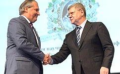 А.Александров выступил наВсероссийской научно-практической конференции «Ягужинские чтения»