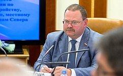 О.Мельниченко провел расширенное заседание Комитета СФ врамках Дней Калининградской области вСовете Федерации