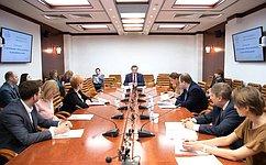 ВСовете Федерации состоялось совещание повопросу налогообложения кальянного табака