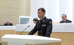На«правительственном часе» выступил директор Федеральной службы судебных приставов— главный судебный пристав РФ Д.Аристов