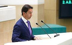 СФ одобрил закон опорядке получения свиданий для осужденных пожизненно