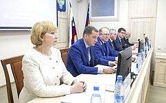 Р.Галушина приняла участие взаседании коллегии прокуратуры Ненецкого автономного округа