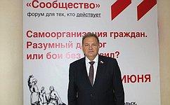 В.Павленко: Архангельская область демонстрирует высокий уровень самоорганизации населения