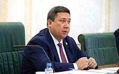 В.Полетаев встретился сруководством органов власти Республики Алтай