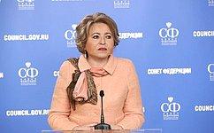 В. Матвиенко: Экологические вопросы станут неотъемлемой частью этического кодекса ответственного законодателя