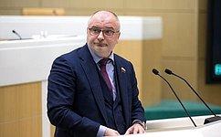 Совет Федерации одобрил изменения взакон овыборах Президента РФ