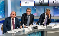 Законодатели должны проработать вопрос государственного регулирования выбросов парниковых газов— А.Майоров