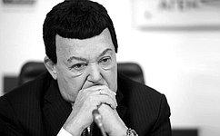 З. Драгункина выразила глубокие соболезнования всвязи скончиной Иосифа Кобзона