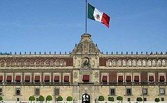 Спикер Совета Федерации передаст Мексике эстафету председательства вАТПФ