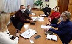 С. Березкин провел рабочую встречу сруководителями департамента культуры Ярославской области