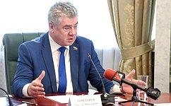 Комитет СФ пообороне ибезопасности провел выездное заседание итри тематических совещания