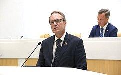 Сенаторы скорректировали положения Административного кодекса вчасти уплаты штрафов